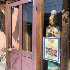 タイ料理の店 メナム 星ヶ丘店の特集写真
