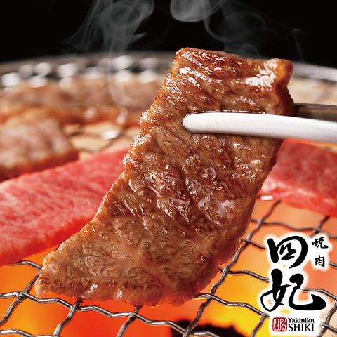 食べ放題では食べられないお肉をお値打ち価格で♪8名様フロア貸切◎炙りユッケも!!