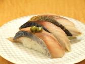 八食市場寿司のおすすめ料理2