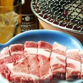 鶴松 新橋店のおすすめ料理3