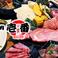 カレーの通販サイト(岡山)