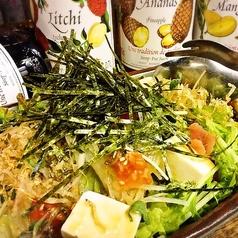 カリカリじゃこと豆腐の梅サラダ