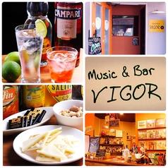 Music&Bar VIGOR ビガー