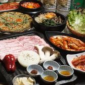 土の村 大和店のおすすめ料理2