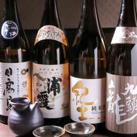 銘柄焼酎、希少な日本酒も多数取り揃え。