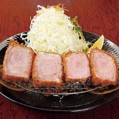 かつ久亭 総本店のおすすめ料理1