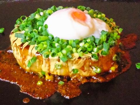 Monjayaki Okonomiyaki Sagara image