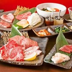 焼肉 樂 RAKUのおすすめ料理1