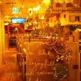 ヨーロッパの下町的な隠れ家風の情緒溢れるおしゃれな店内。開放的空間!少人数も大人数貸切もOK♪友達同士の女子会や各種ご宴会にもお薦め♪