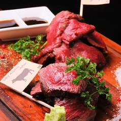 肉バル GYUUUのコース写真