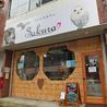 フクロウカフェ SAKURAのおすすめポイント3