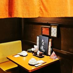 カップルでのご来店も大歓迎です◎昔の日本家屋を思わせるなんとも落ち着く店内。掘りごたつの席でゆったりおくつろぎ下さい。旬の食材を使用した自慢のお料理と豊富な種類のドリンクをお楽しみ頂ける飲み放題付宴会コースを各種ご用意しています。駅近で便利な【九州魂 相模大野駅前店】♪