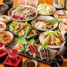 綱島漁港のおすすめ料理1