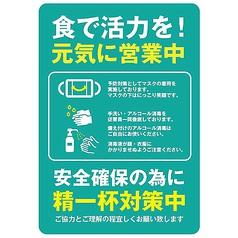 台湾料理 九龍閣 福田店のおすすめポイント1