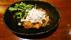 もて茄子や 上石神井店のおすすめ料理1