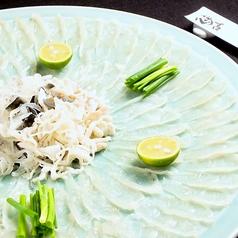 惣吉 そうきち 久留米のおすすめ料理1