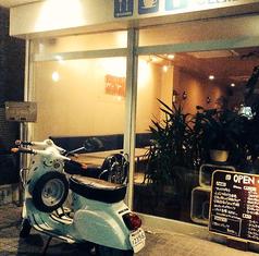 ダイニング カフェ セシル CECILの写真