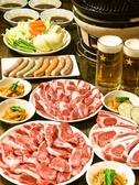 ハレヒロ亭のおすすめ料理3
