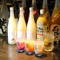 アルコールもとってもお得!2時間飲み放題は1500円です。またハイボール・マッコリ・サワー・カクテルなどは325円!楽しくおいしく飲める「えん弥(えんや)」で乾杯しよう♪