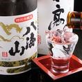 【日本酒・焼酎】こだわりの日本酒・焼酎豊富に取り揃えております。入手困難な銘柄から定番品、永山オリジナルまで豊富なラインナップ!お酒好きの方はもちろん、あまり詳しくない方も是非お好みの一杯をお探しください!九州料理との相性も抜群です!