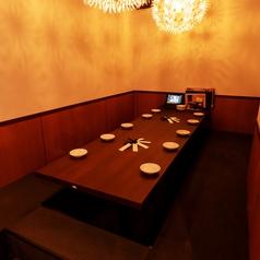 三九厨房 4号店 池袋東口店の特集写真