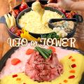 料理メニュー写真カラフルチーズMENUが大人気★UFOフォンデュやローストビーフタワーなど見た目は可愛く美味しい!