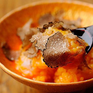 十番 右京のおすすめ料理1