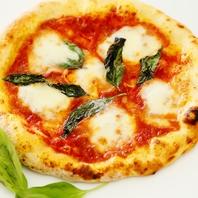 ピザ窯で作った出来立てをご提供『焼き立てピッツァ』