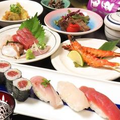 鮨あてまき ゆらりのおすすめ料理2