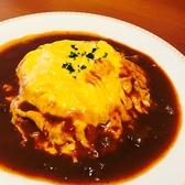 寺町ハンバーグのおすすめ料理2