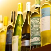 ワインを安価にお楽しみ頂けます。