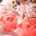 女性に人気の梅酒も豊富に取り揃えています飲み放題のみのご利用もOK♪