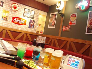 カラオケ歌屋 札幌新琴似店のおすすめ料理1