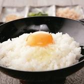 とり鉄 中板橋店のおすすめ料理3