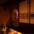 坪庭のライトアップが素敵な完全個室。