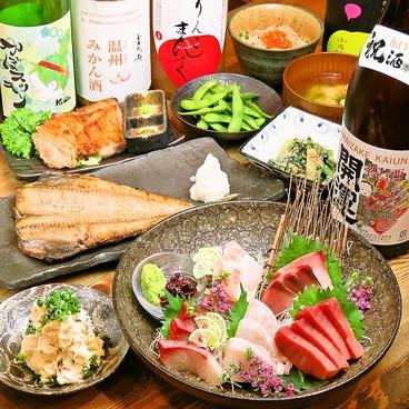 干物食堂 越後屋金四郎のおすすめ料理1