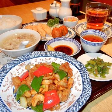 中華料理 天山閣のおすすめ料理1