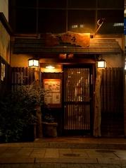 地鶏炭火焼 鳥亭 熊本の特集写真