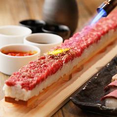 肉匠 とろにく 恵比寿店のコース写真