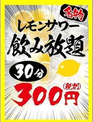 焼肉食べ放題 ぷくぷく 高槻店のおすすめ料理1