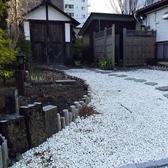 春夏秋冬 秋田屋の雰囲気3
