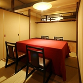 4名様個室。落ち着いてお食事していただけます。