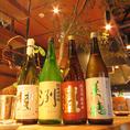 冷酒、熱燗…こだわりの日本酒も取り揃えました。コース飲み放題は雨後の月もOK
