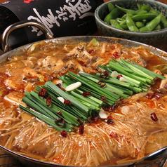 元祖博多辛もつ鍋 もつ藤 BARのおすすめ料理1