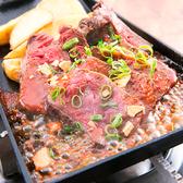 九州魂 浜松有楽街店のおすすめ料理3