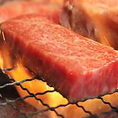 あみやき亭 多治見店のおすすめ料理2