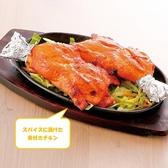 ナマステ 防府店のおすすめ料理2