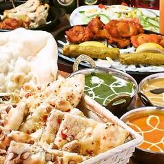 インドダイニングカフェ マター 児島店のおすすめ料理1