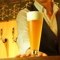 クラフトビール♪日本各地のビールを楽しむ♪