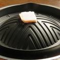 【美味しいジンギスカンの食べ方[1]】鍋が熱くなってきたら、脂を鍋全体に塗りなじませてください。塗り終わった脂は鍋のてっぺんに置きます。